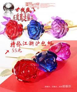 厂家直销现货水晶玫瑰礼品工艺品 送男女友情人节生日创意礼物