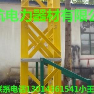 供应 环氧树脂绝缘升降平台 冀航制造 安全稳定 价格优
