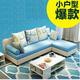 时尚现代简约中小户型三人位转角组合拆洗布艺沙发颜色尺寸可定制