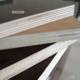 特供胶合板装饰板包装箱板