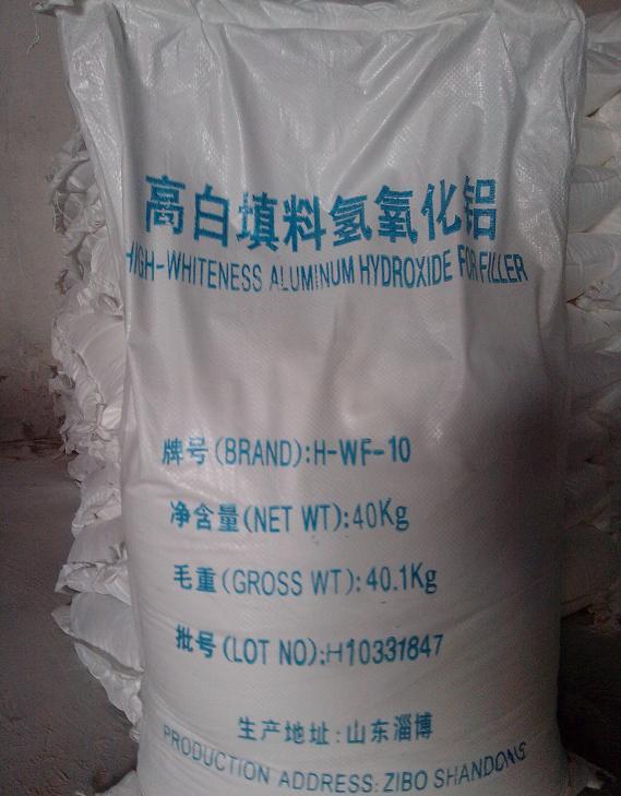 氢氧化铝阻燃剂填料