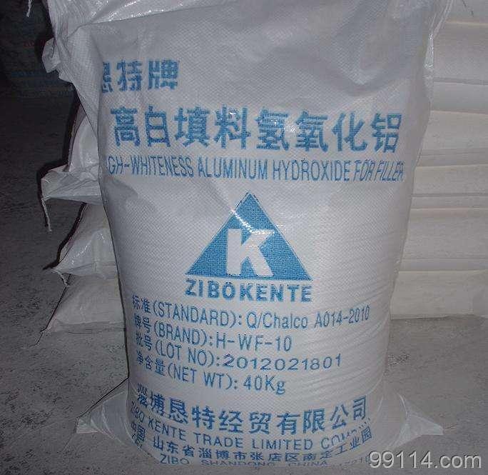 氫氧化鋁氧化鋁高溫氧化鋁