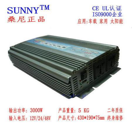 桑尼3000W车载逆变器12V转220V家用变压嚣太阳能电源转换器带UBS