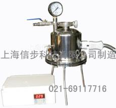 保温式过滤器 小型保温过滤器 不锈钢保温过滤器 实验室保温式过滤器 桶式保温过滤器
