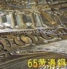 佛山紫铜,黄铜,磷铜,铜块,铜线等铜合金高价回收
