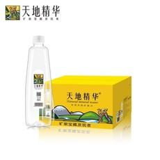 天地精华400ML瓶矿泉水 来自安徽大别山的矿泉宝藏 全国包邮
