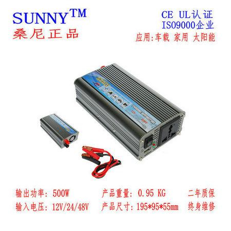 桑尼500W1000W3000W车载逆变器12V转220V太阳能电源转换器家用变压器带USB