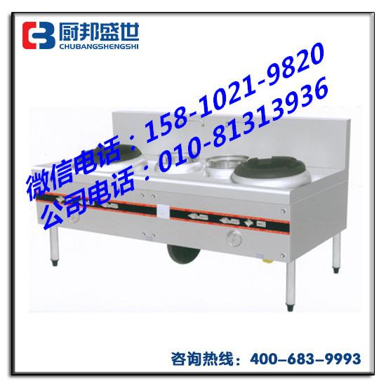 北京餐厅全套厨房设备|食堂不锈钢厨房设备|酒店后厨通风排烟设备