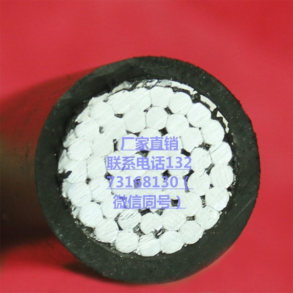 浙江舟山厂家供应低压铝芯JKLYJ-240户外架空绝缘电缆