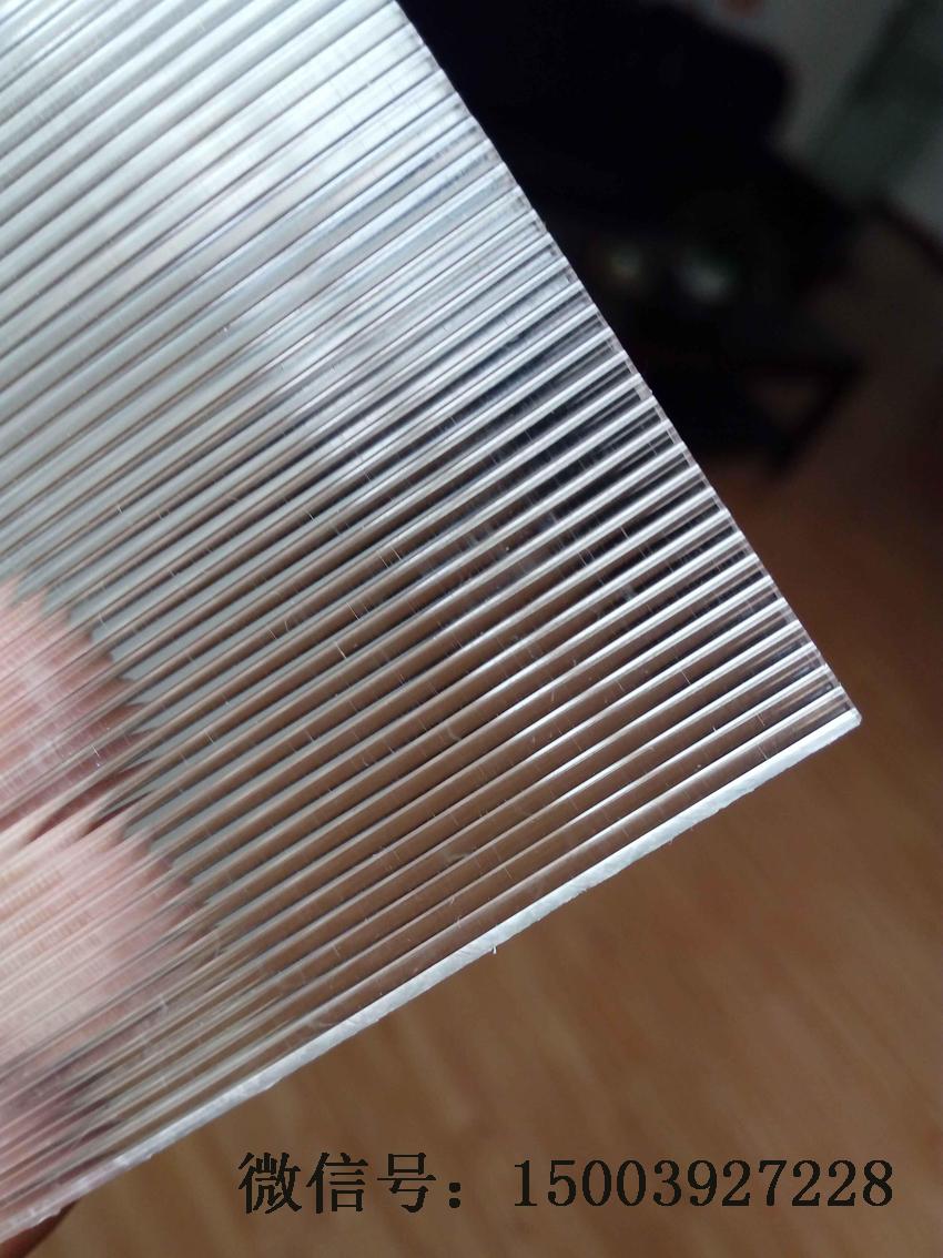 卓特3D光栅板  光栅板厂家  3D光栅板价格