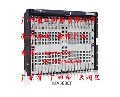 共享平台回收华为MA5680T\华为EPBD\EPSD\GPBD\GPSD\GPHD
