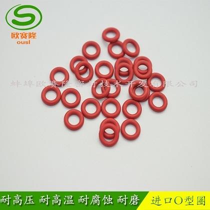 浙江进口O形密封圈 氟胶 硅胶 丁腈 三元乙丙等材质规格齐全 厂家直销 可定做