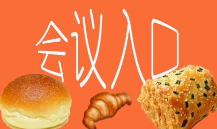 面包产业网