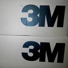 销售3M 15KV三芯冷终户内终端5624PST-G1-CN 3*95-150平方