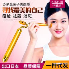 MYQ美颜器24K黄金美颜器 日本黄金按摩棒 T字型黄金按摩棒 振动黄金按摩器 去皱按摩美容仪器