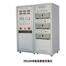 DTS系列现场总线数据采集系统