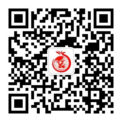 中国石榴产业网