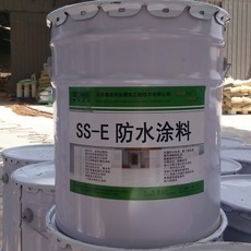 SS-E防水涂料 混凝土防水抗渗保护涂料 德昌伟业厂供