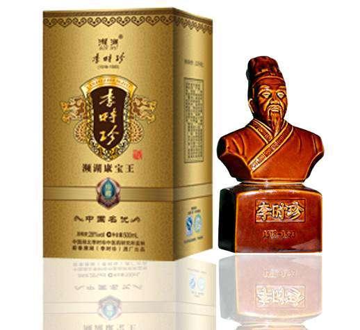 李时珍康宝王 陶瓷工艺瓶子 保健,滋补酒