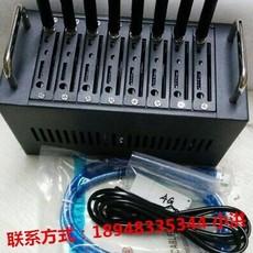 深圳4G猫池厂家 全网通4G+猫池4G短信猫