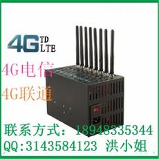 新款全网通4G+猫池 4G8口短信、养卡、改码套机