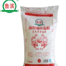 鲁滨火凤凰面包粉面粉饼干面粉烘焙材料高筋面粉 25kg