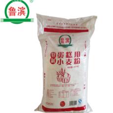 鲁滨25kg特制蛋糕粉 小麦低筋面粉 烘焙粉 厂家直销面粉 中裕