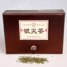 求喜茶业 银尖茶