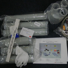 美国3M冷缩电缆附件,3M冷缩终端电缆头