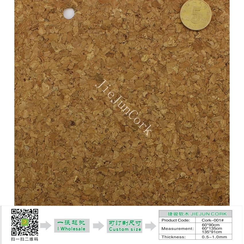 捷骏厂家直销 广州 软木布 001# 天然环保 吸声隔音 货源充足 价格实惠