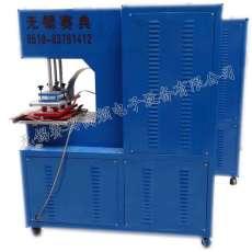 PVC涂层夹网布焊接机