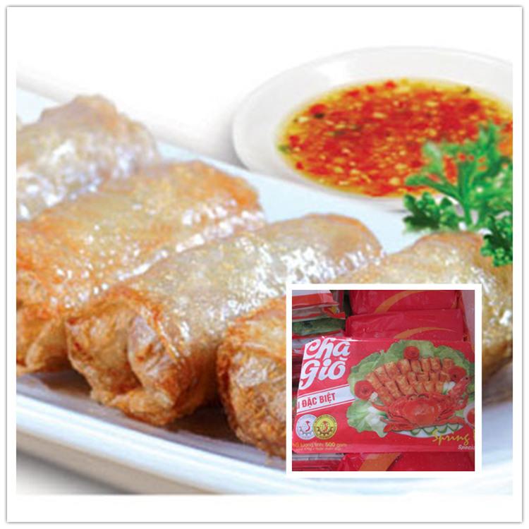 越南特色食品 成品海鲜春卷 CHA GIO RE 小蟹卷