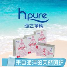海之净纯海藻纤维夜用加长型卫生巾