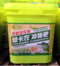 供应大姜专用冲施肥
