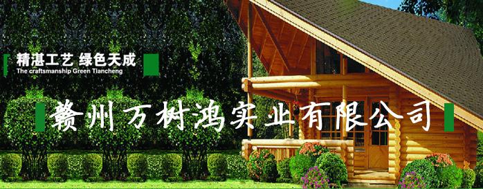中国护墙板交易网