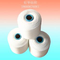 环锭纺纯棉纱8S 纯棉粗支纱8S 针织用纱 棉纱棉线8S