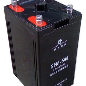 新太电池牌2V500Ah固定型阀控式密封铅酸蓄电池