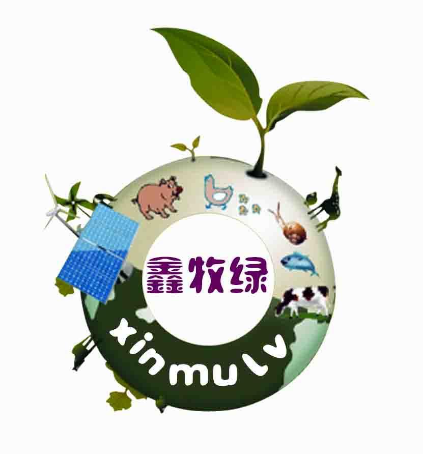 沧州新大地生物科技有限公司