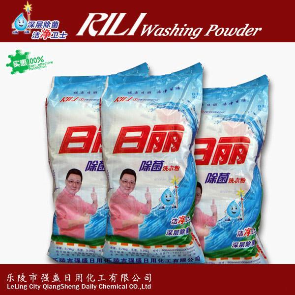 山东强盛日化厂家直销日丽1518g强效除菌加酶加香洗衣粉