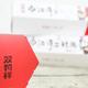 双和祥·中江手工空心挂面1800克(600克×3盒) 特级六边形礼盒