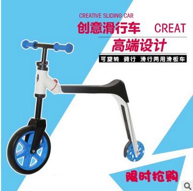 新款儿童滑板车铝合金平衡童车滑行车两轮二合一多功能儿童学步车