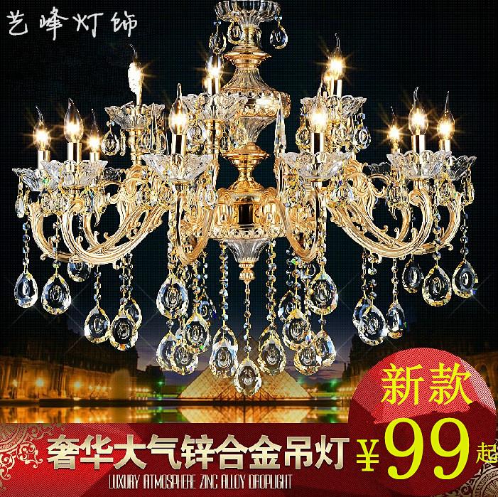 艺峰照明批发欧式锌合金吊灯蜡烛水晶吊灯 客厅餐厅卧室灯具灯饰