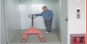 小型家用液压电梯招商·