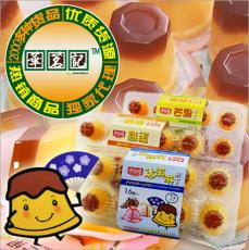 进口休闲零食品批发 优之良品 零食感 双层鸡蛋布丁优酪果冻320g