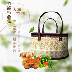 椭圆竹制品折叠工艺品竹编竹篮 大闸蟹蓝水果手提竹篮礼盒包装盒