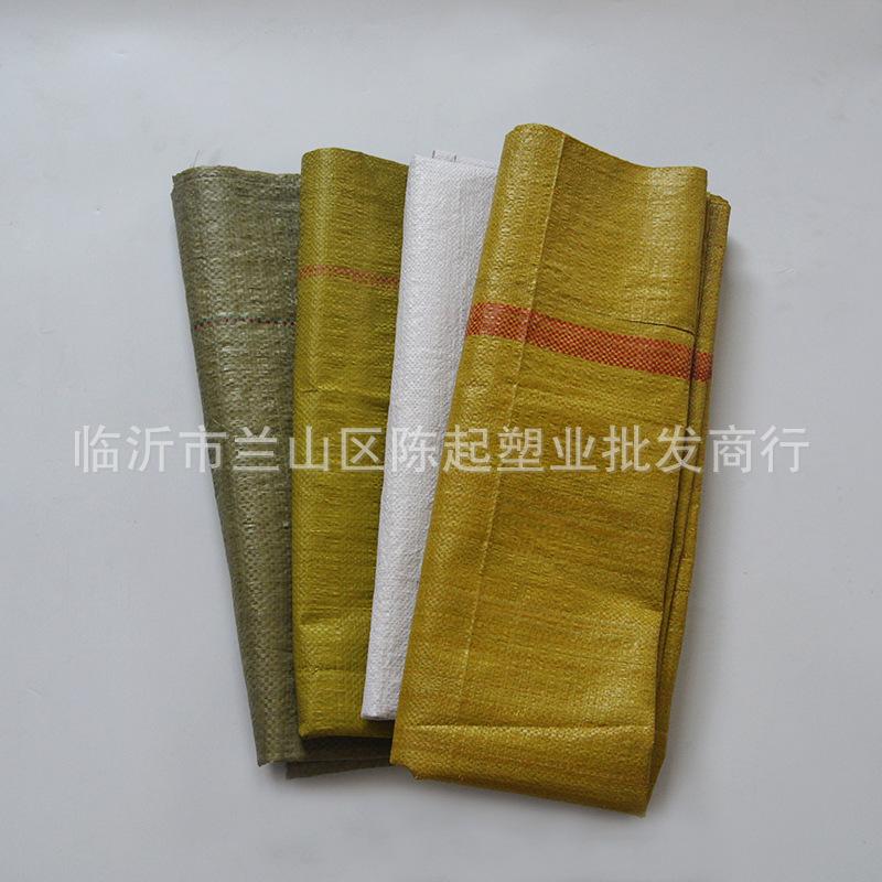 加工定做 100x150cm快递塑料编织袋 快递编织袋印刷