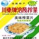 正宗涪陵榨菜 美味榨菜片 128克鲜香可口