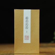 老文志作 安化黑茶 天尖 2012年陈年天尖 优质黑毛茶盒装散茶150g(买一送一)