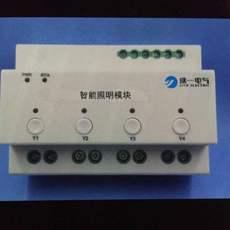 上海继一ASF.RL.8.20AZSF模块标题