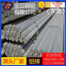 精密5052高强度铝花枝棒直销商 7050氧化六角铝棒出售商